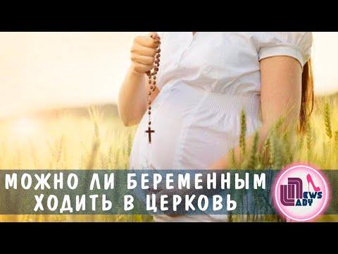 Удаление зуба во время беременности - можно ли беременным