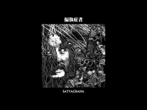 偏執症者 (Paranoid) - Satyagraha (Full LP)