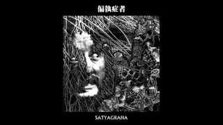 Video 偏執症者 (Paranoid) - Satyagraha (Full LP) download MP3, 3GP, MP4, WEBM, AVI, FLV November 2017