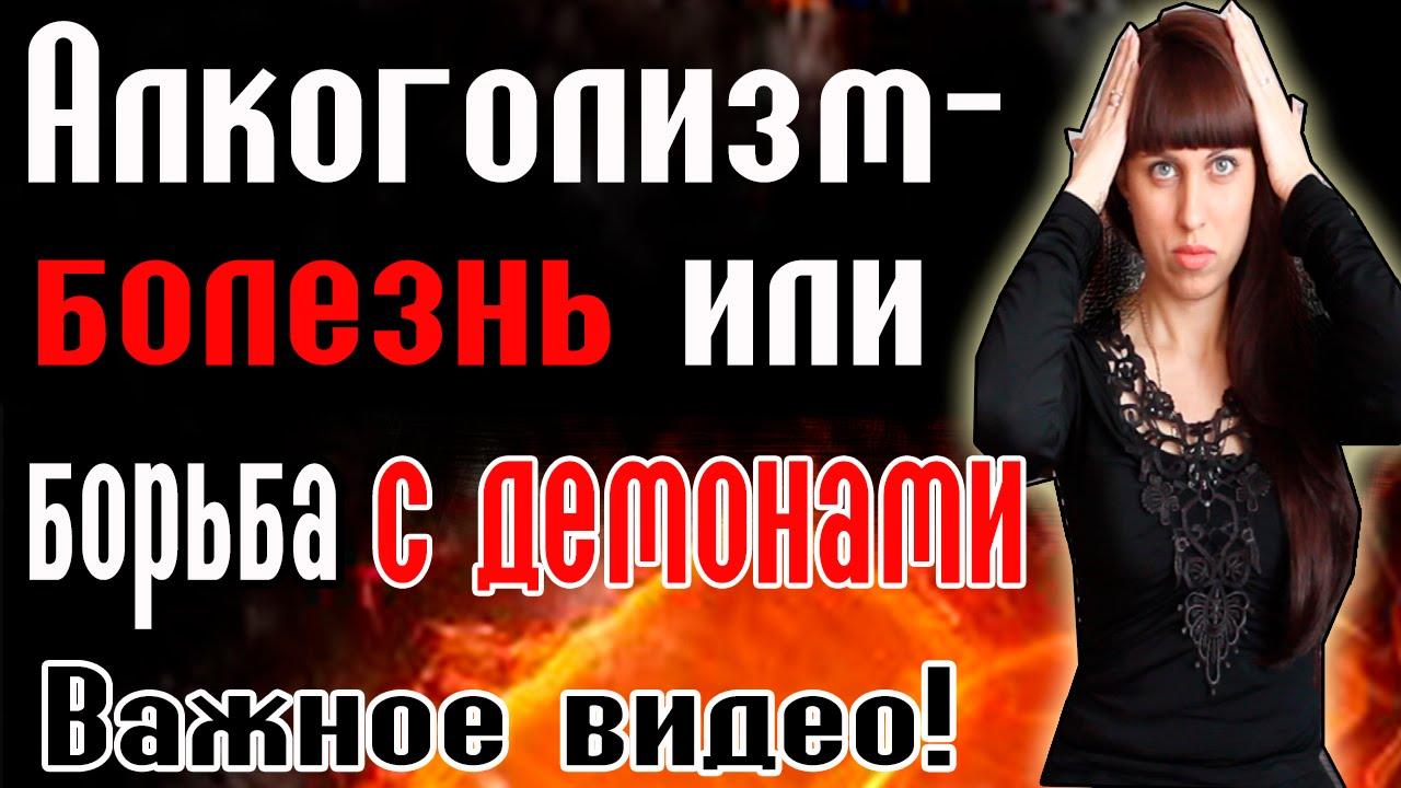 Алкоголизм как вывести из запоя бабка кодирует от алкоголизма в Москве