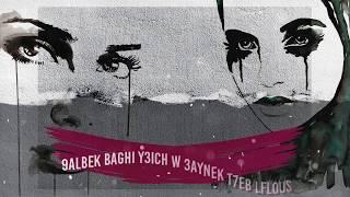 Mocci - Hayda (Lyrics Video)