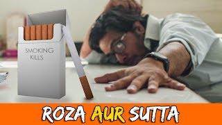 Roza Aur Sutta | MangoBaaz