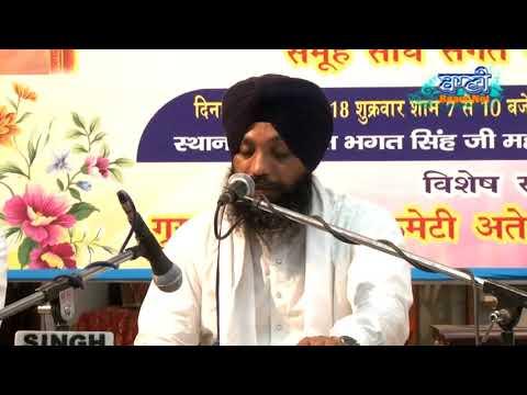 Asa-Ki-Waar-Bhai-Onkar-Singh-Ji-Sri-Harmandir-Sahib-At-Faridabad-On-23-June-2018