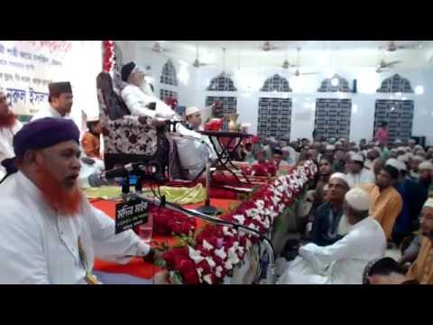 meraz er alochona ( Bangla waz ) By Allama Abul Kashem noori
