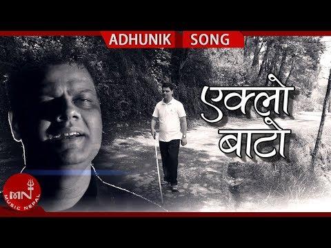 Eklo Bato - Viraj Kafle | New Nepali Adhunik Song 2018/2075