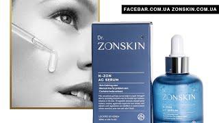 Как избавится от прыщей Лечение проблемной кожи с Dr Zonskin N zon AC Serum
