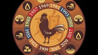 Петух. Таро прогноз на год Петуха 2017 для рожденных в год Петуха