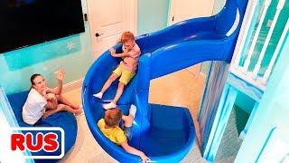 Влад и Никита и Дом мечты с двумя игровыми комнатами
