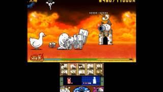 とびだす!にゃんこ大戦争 太陽 第3章 攻略 3DS battle cats ゲーム動画.net チャンネル登録よろしくお願いします!↓ https://www.youtube.com/user/gamesmovienet ...