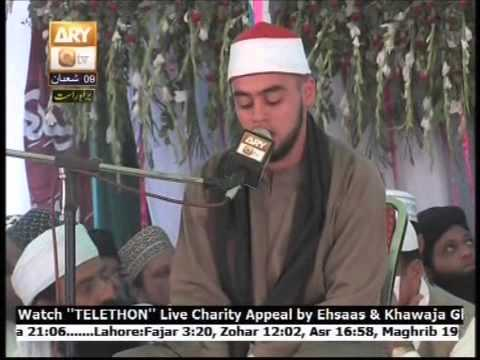 "Qari Sheikh Mohammad Ayyub Asif"" Live Qtv ARY Eidgha Rawalpindi Pakistan 2014"