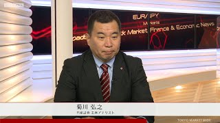 ゲスト 1月13日 日産証券 菊川弘之さん