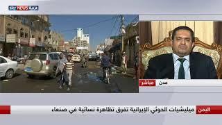 وزير حقوق الإنسان اليمني محمد عسكر: أصبح لدى كل أحرار اليمن معركة فاصلة وواضحة