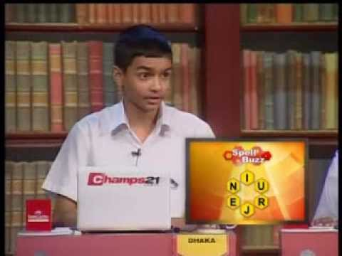 The Daily Star Spelling Bee Season 2 - Quarter Final 05