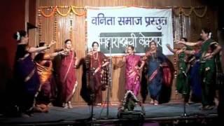 Vanita Samaj Marathi Bharud January 2011
