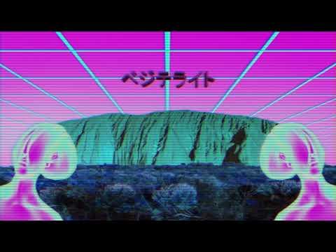 Down Under - Vaporwave