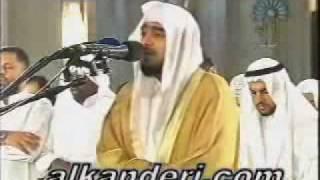 Fahd Al Kanderi Surah Al-Munafiqun VERY BEAUTIFUL