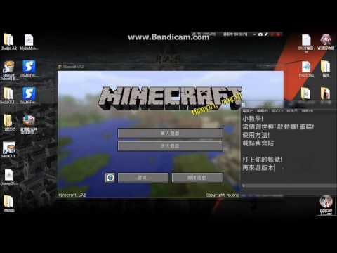 minecraft 1.10 下載教學開心(kenny)   Doovi