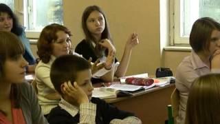 Урок литературы в 7 классе  Часть 2