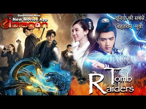 Download Tomb Raiders Hindi Dubbed Full Movie | Latest Movie 2020