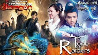 Tomb Raiders Hindi Dubbed Full Movie | Latest Movie 2020