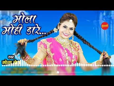 bhavar-para-ke-mola-mohi-dare---cg-dj-remix---dj-vsj-x-dj-kapil