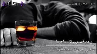 رامي الخطيب وأحمد المصطفى -عم اشرب لانساها.. أغنية حزينة رائعة فوق الخيال/انزل عالوصف عمي/