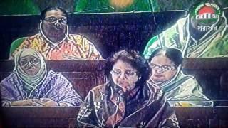 নিলুফার জাফরউল্লাহ এমপি,  মহিলা আসন- ২৫