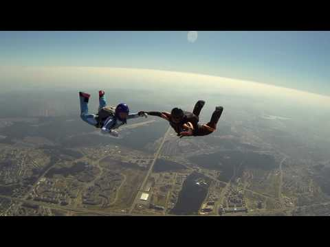 Skydive Caller 2017