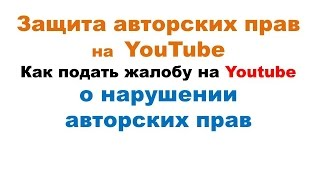 Где взять классную музыку без авторских прав для Youtube?/ЮТУБ МУЗЫКА БЕЗ АП