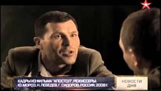 Евгений Миронов рассказал о своем раздвоении личности