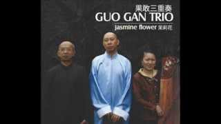 Guo Gan Trio 果敢三重奏 高山流水 Lofty Mountains And Flowing Water