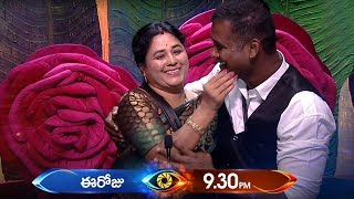 #Rahul andamp; #Varun family visit to #BiggBossHotel #BiggBossTelugu3 Today at 9:30 PM