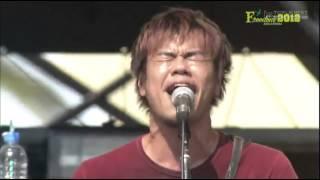 10-FEET - LIVE - RIVER / その向こうへ @FREEDOM aozora 2012 thumbnail