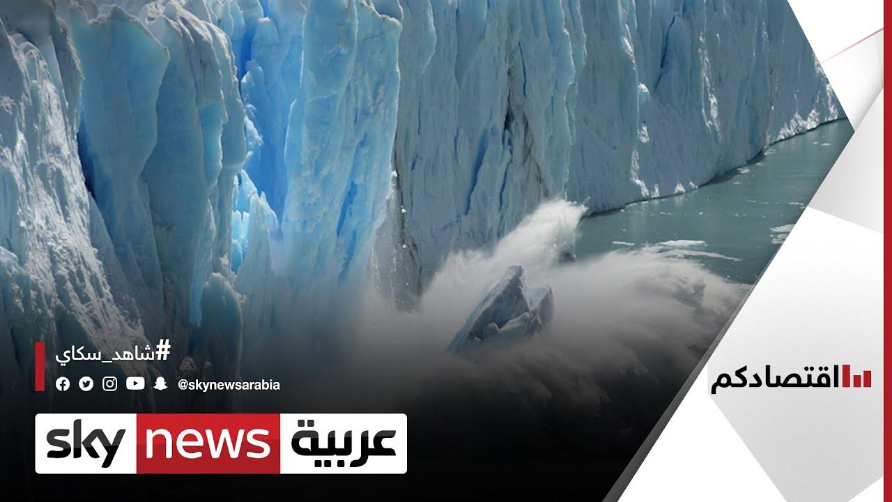 ارتفاع منسوب البحر يهدد الجزر و السواحل العربية | #اقتصادكم  - 03:57-2021 / 4 / 12
