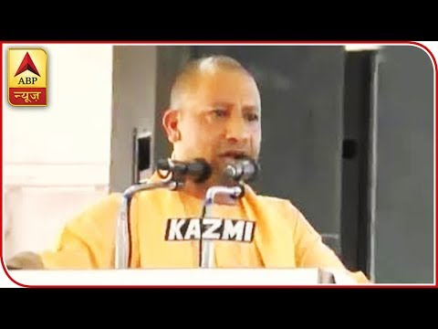 Master Stroke: Grow Other Crops As Excess Production Of Sugarcane Leads To Diabetes: CM Yogi
