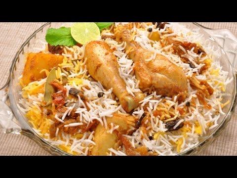 How To Make Chicken Biryani At Home In Hindi