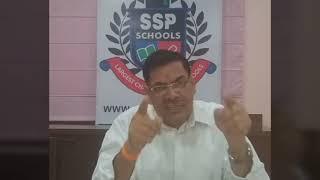 SSP schools (BBN school)