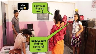 Dancing prank on family gone crazy | ginni pandey pranks