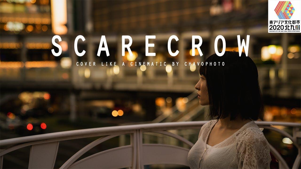 【chavophoto:scarecrow】アートでつなぐ未来プロジェクト_東アジア文化都市2020北九州