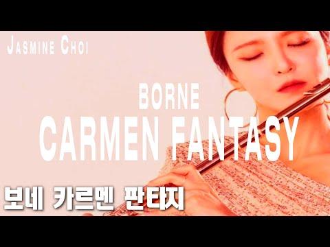 [Flute] Carmen Fantasy by Borne - Jasmine Choi 최나경