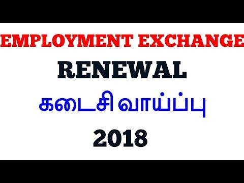 EMPLOYMENT EXCHANGE RENEWAL 2018/LAST CHANCE