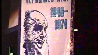 видео А. Чернышёв - легендарный тренер