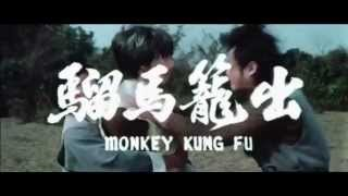Monkey Kung Fu (1979) original trailer