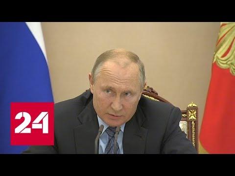 Путин: прежде всего