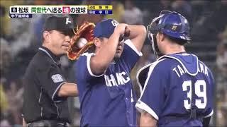 松坂大輔 38歳の誕生日に魂のピッチングを披露する!