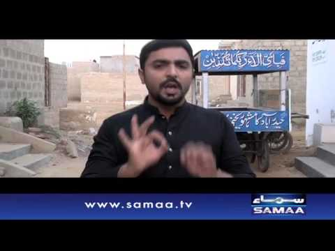 Bhatta khor benaqab - Khufia Operation, 25 Oct 2015