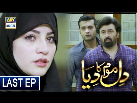Dil Mom Ka Diya - Last Episode - 4th December 2018 - ARY Digital Drama