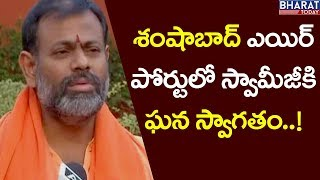 Swamiji Rally from Ameerpet to MGBS live