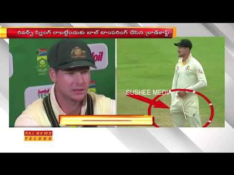 Ball Tampering Scandal: Australia government calls for removal of Steve Smith as team's Captain