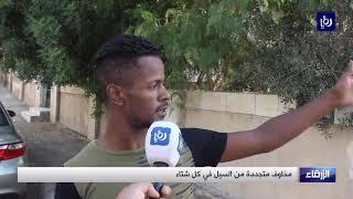 مخاوف تتجدد في كل شتاء من فيضان سيل الزرقاء (25/10/2019)